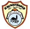 كلية التربية – زبيد Logo